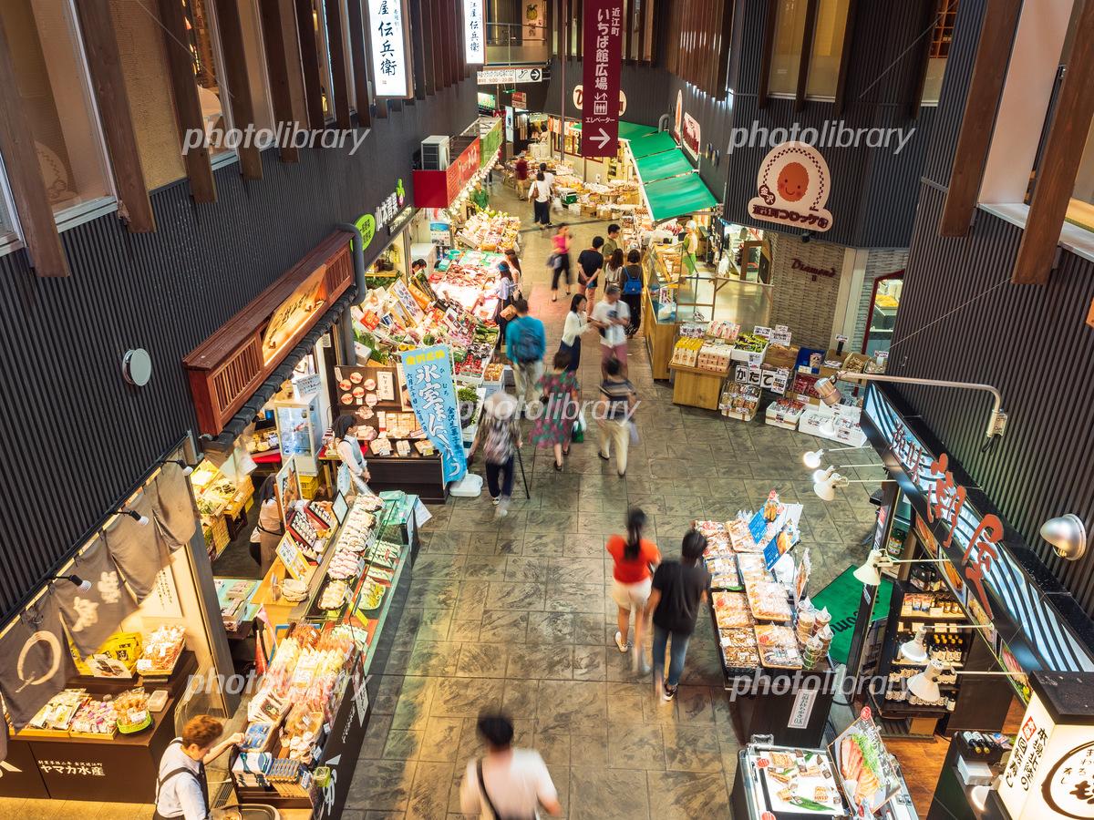 近江 町 市場
