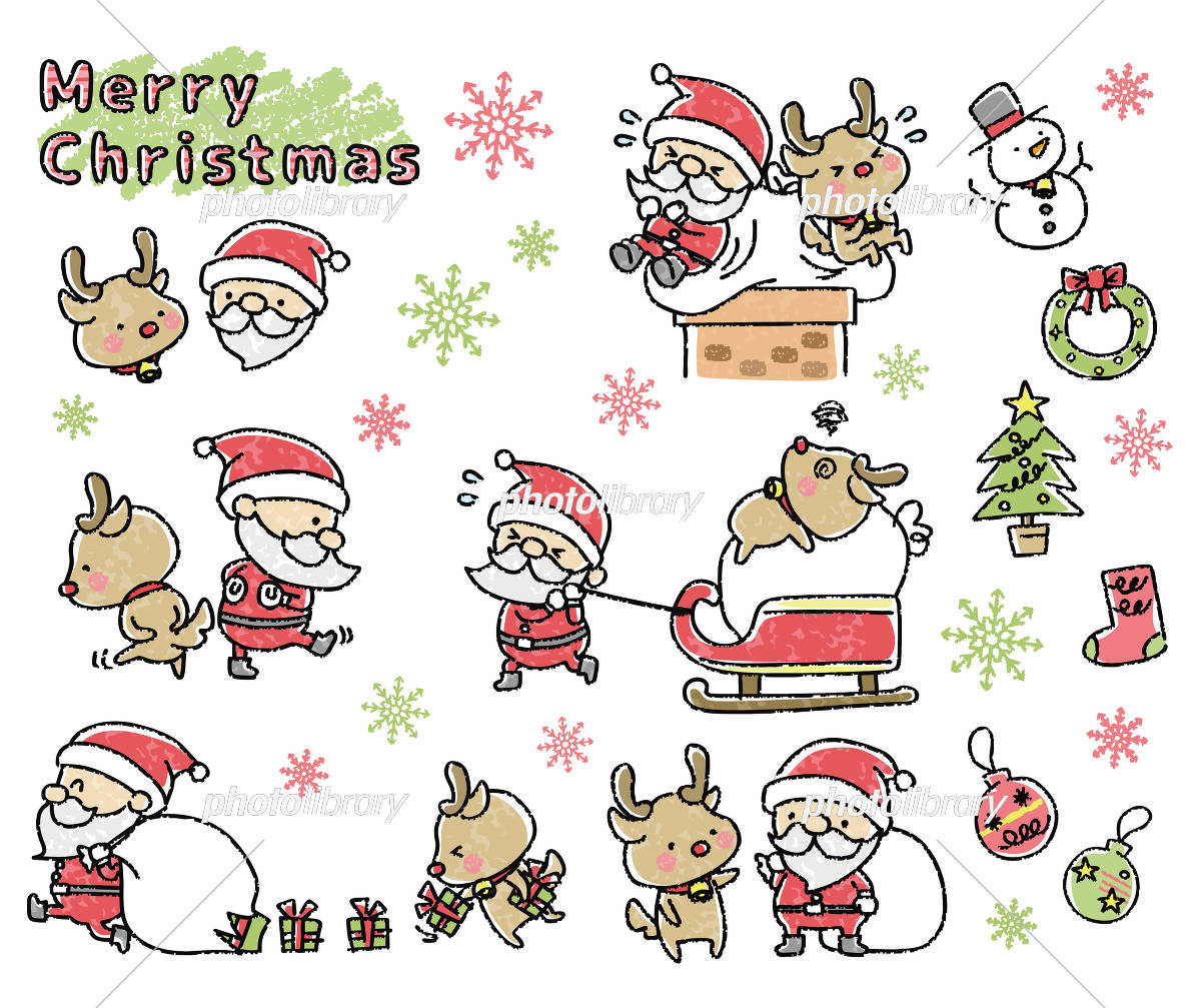 クリスマス 手書き風 セット イラスト素材 [ 5783004 ] , フォト