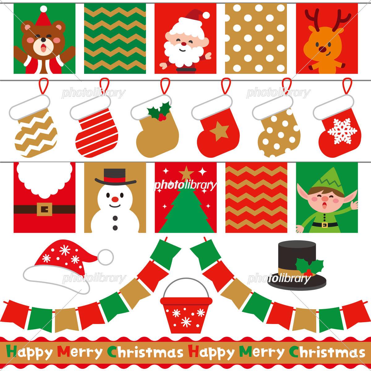 かわいいクリスマスの旗や飾り素材 イラスト素材 フォトライブラリー Photolibrary