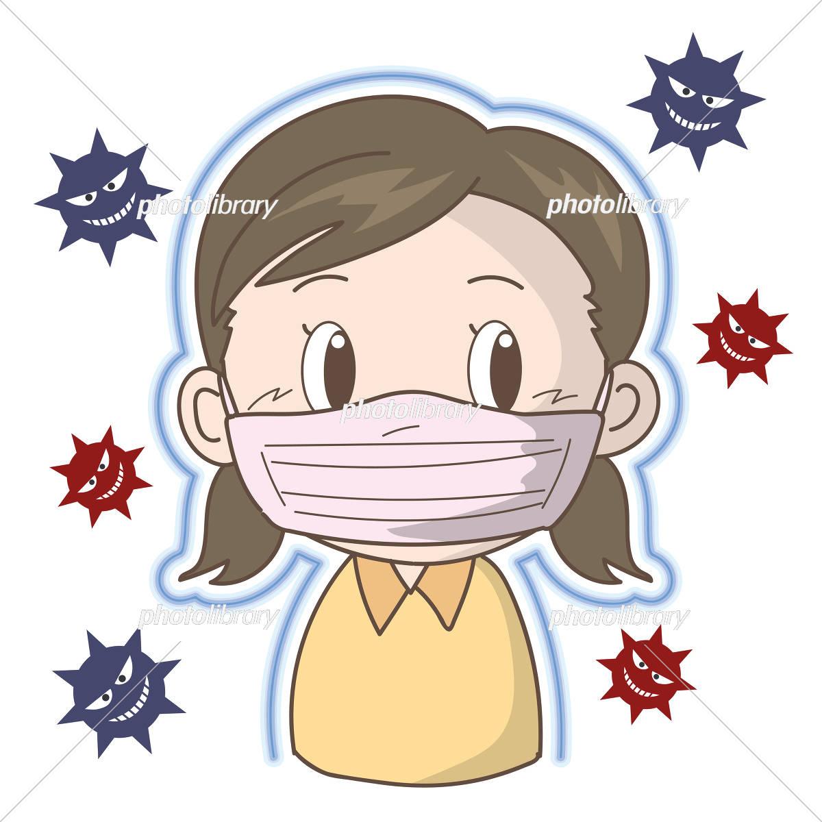 マスク イラスト 無料 かわいい