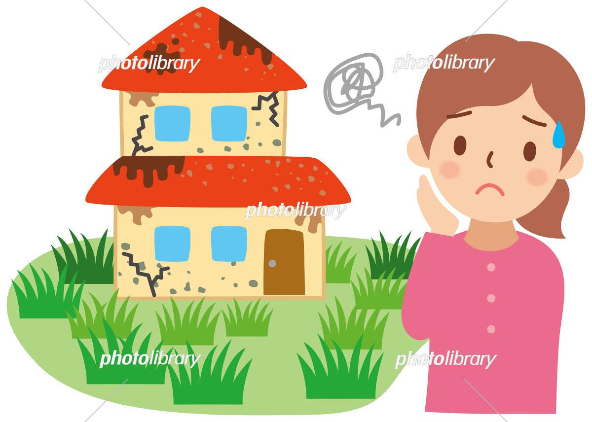 老朽化した家と困る女性 イラスト素材 [ 5875380 ] , フォト
