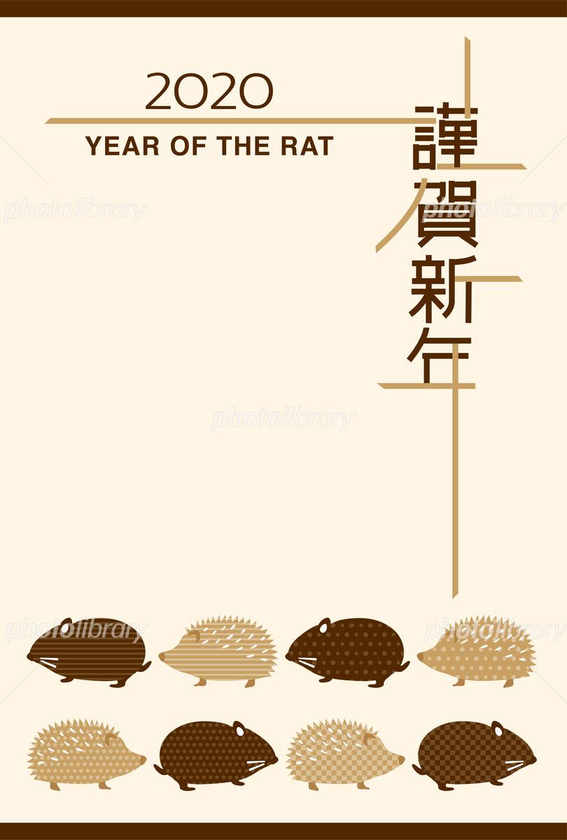 2020年子年 ハリネズミとハムスターのシルエット 年賀状