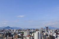 Hiroshima city and blue sky Stock photo [321217] Blue