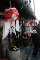 Goldfish lantern of Yanai Stock photo [370495] Yanai