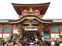 Hofu Tenmangu Stock photo [370600] Yamaguchi
