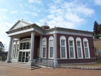 Ito public museum Stock photo [372260] Ito