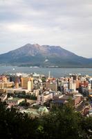 Sakurajima from Shiroyama observatory Stock photo [383009] Shiroyama