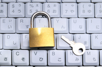 PC security Stock photo [386783] PC