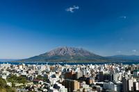 Kagoshima city and Sakurajima Stock photo [387476] Kagoshima