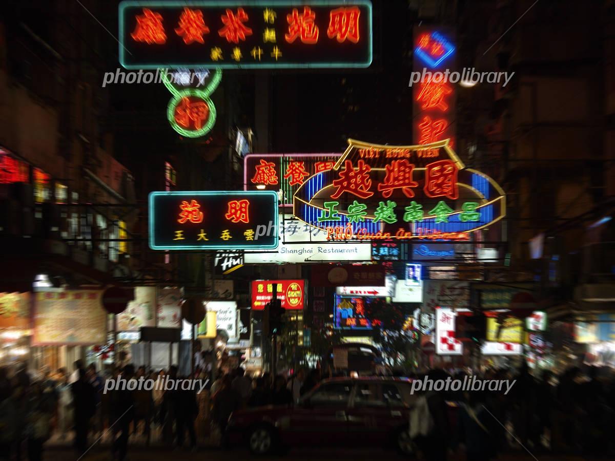 香港ネオン街 写真素材 448047 フォトライブラリー Photolibrary