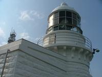 Kyogamisaki Lighthouse and blue sky Stock photo [445001] Lighthouse