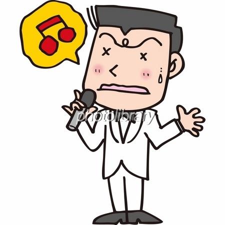 声が出ない演歌歌手 イラスト素材 声が出ない演歌歌手 イラスト素材 [ 491245 ] - フ