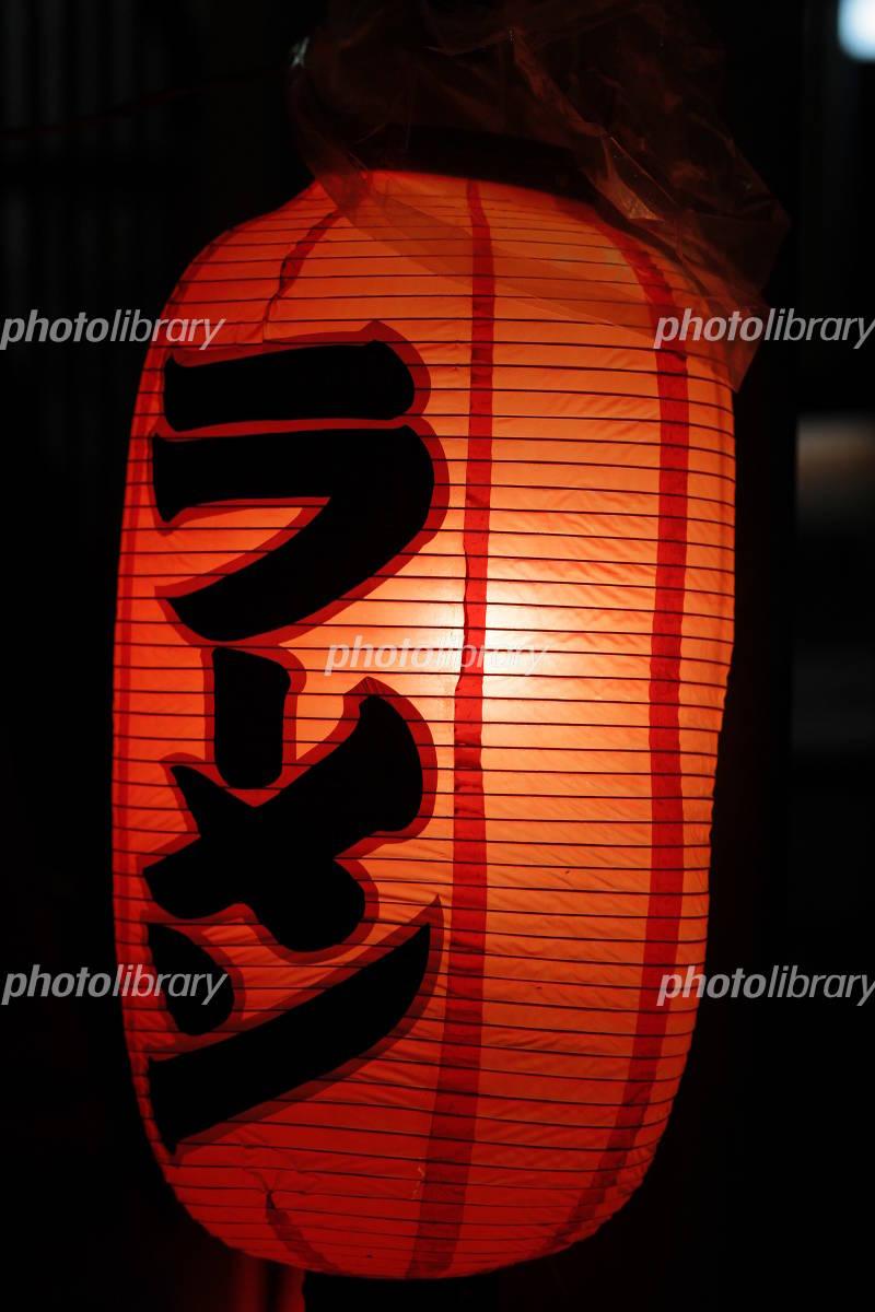 �顼�����֤��礦����-stock photo
