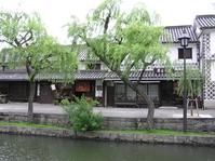 Kurashiki aesthetic area Stock photo [570515] Okayama