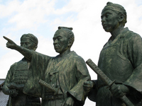 Takasugi Shinsaku, Shoin Yoshida, bronze statue of Gen-zaka GenMizuho Stock photo [570549] Yamaguchi
