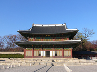 Changdeokgung (Chan dock down) benevolent administration Stock photo [579136] Changdeokgung