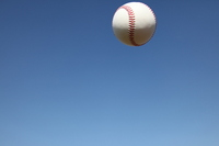 Blue sky and hard ball Stock photo [647579] Blue
