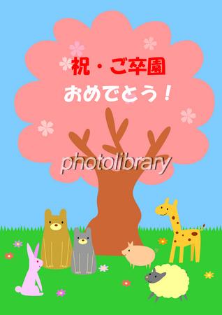 ´�प��ǤȤ�������-stock photo
