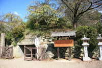 Nara Abe Monju-in ancient tomb Stock photo [735267] Nara