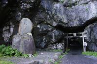 Mikuriya people cave Stock photo [737024] Mikuriya