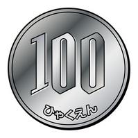 百円 写真素材 - フォトライブラ...