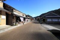 Kumagawa inn Stock photo [741841] Kumagawa
