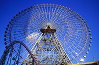 Views of the Minato Mirai Stock photo [746529] All