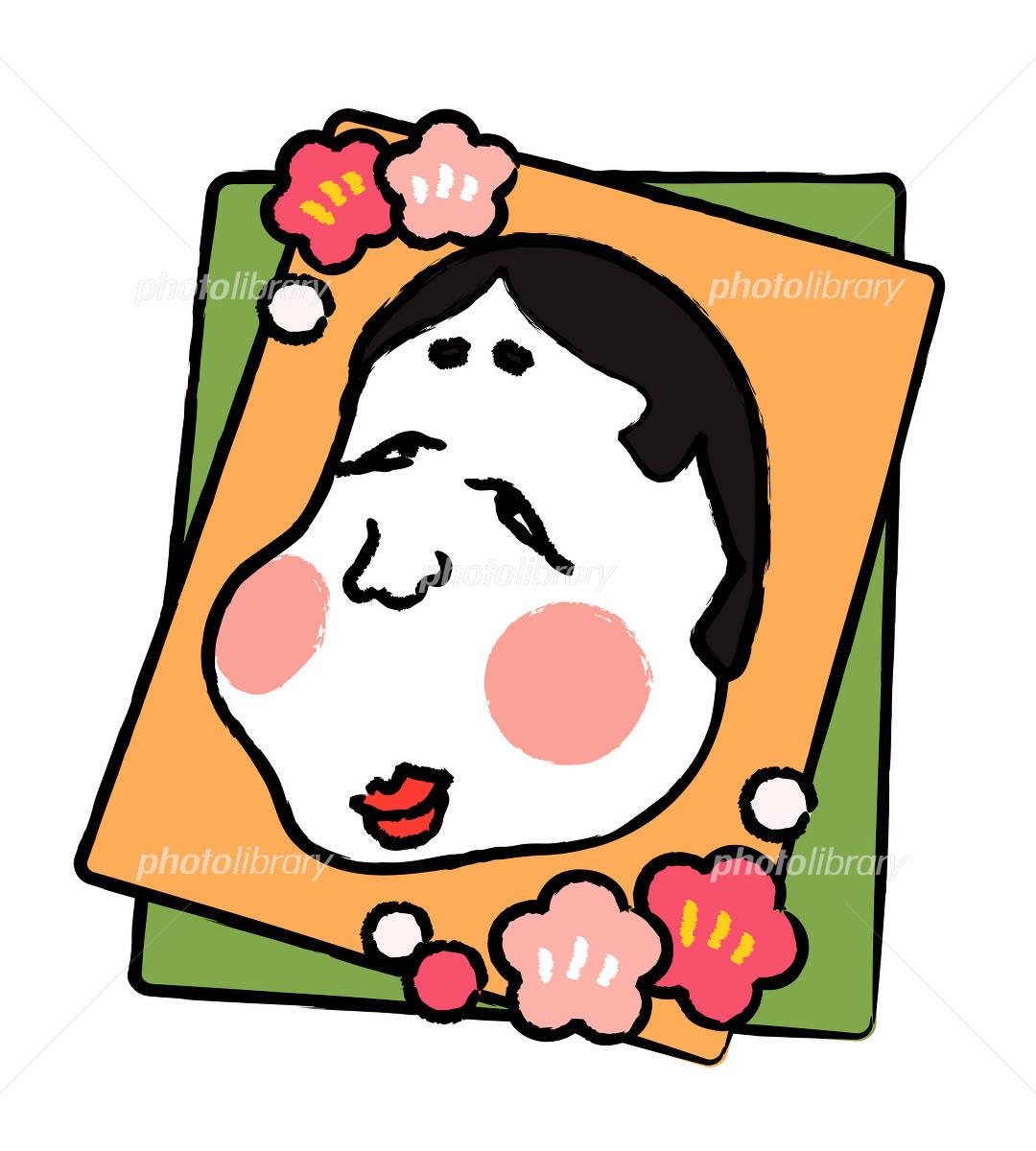 福笑い イラスト素材 801708 フォトライブラリー Photolibrary