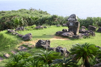 Yonaguni Japan the westernmost of the monument Stock photo [808650] Okinawa