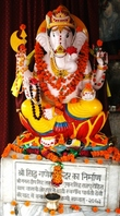 Ganesha Stock photo [810535] Hindu