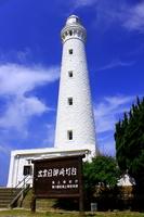 Izumo Hinomisaki lighthouse Stock photo [810560] Hinomisaki