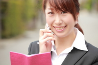 Business woman to call a mobile Stock photo [812089] A