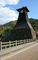 Izushi Tatsukoyagura Stock photo [812156] Stone