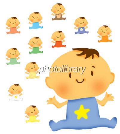 おすわり赤ちゃんのイラスト イラスト素材 980373 フォトライブ