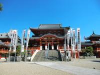 Nagoya Osu Kannon Stock photo [971251] Aichi