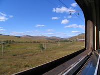 Trans-Siberian Railway Stock photo [971258] Russia