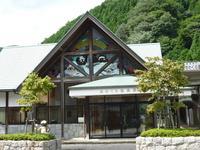Chizu Express Awakura-Onsen Station Stock photo [971744] Okayama