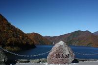 Tokuyama Lake Stock photo [1091843] Tokuyama