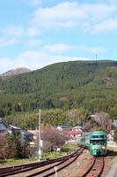 Yufu, Oita Prefecture and resorts express Stock photo [1092278] Yufu,