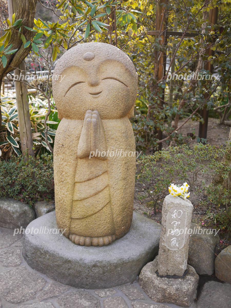 鎌倉 長谷寺 なごみ地蔵の写真