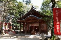 Three days Ebisu Shrine Stock photo [1197939] Three