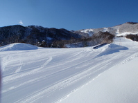 Ski area Stock photo [1199297] Ski