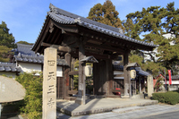 Shitennoji temple gate Stock photo [1199314] Tsu