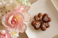 Valentine Cookies Stock photo [1201614] Hart