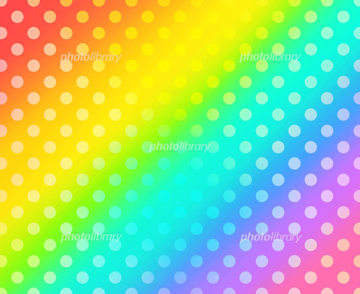 虹色の背景 イラスト素材