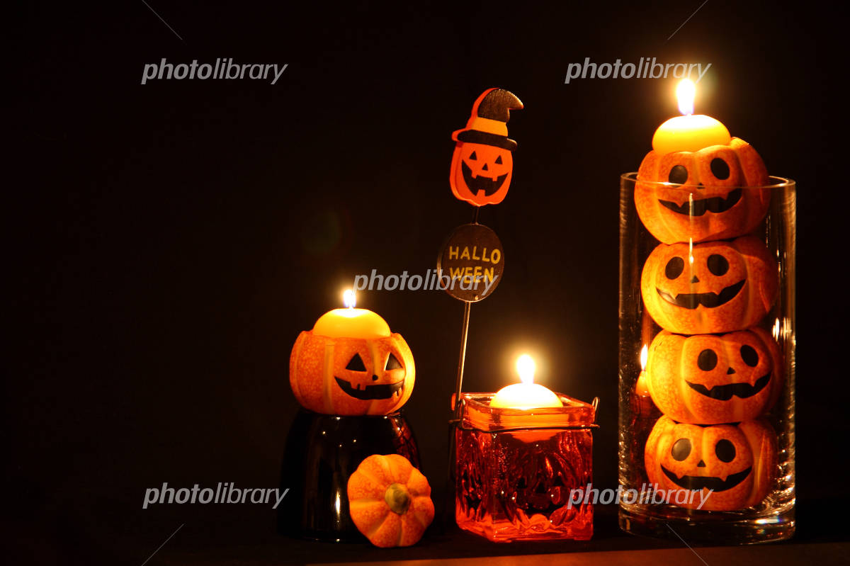 Jack-o'-lantern that laugh of black back Photo