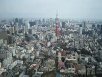 Roppongi sky photo Stock photo [1379578] Tokyo