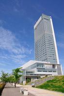 Toki Messe Stock photo [1379700] Toki