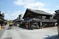 Inuyama castle town Stock photo [1380218] Inuyama