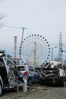 Great East Japan Earthquake Stock photo [1380479] Great